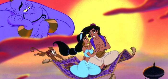 Disney ищет Алладина и Жасмин
