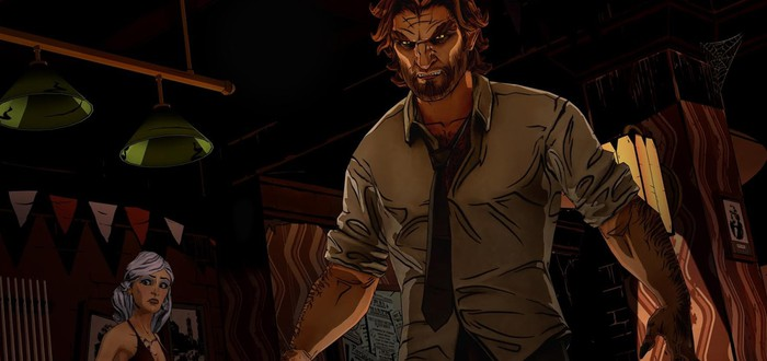 Не ждите второго сезона The Wolf Among Us на Comic-Con