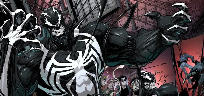 Создатели фильма Venom вдохновлялись работами Карпентера