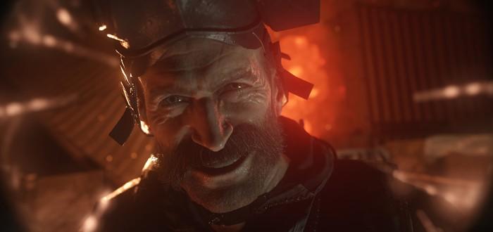 Ремастер CoD: Modern Warfare выйдет на Xbox One на этой неделе