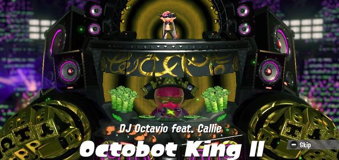 Гайд по боссам Splatoon2: как победить DJ Octavio