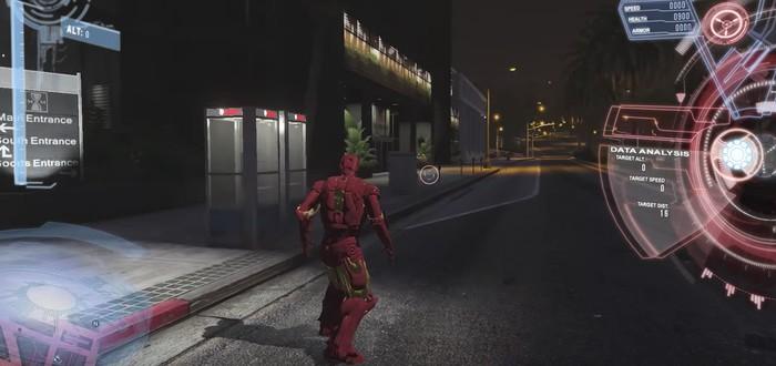 Костюм Железного человека в GTA 5 стал еще эпичнее