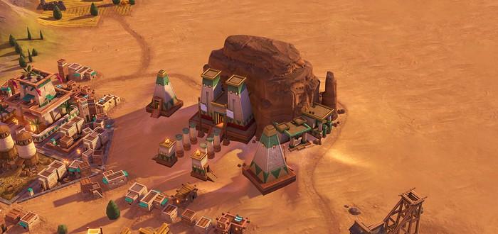 Вышел летний апдейт Civilization VI + DLC с новой цивилизацией
