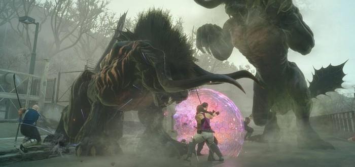 Закрытая бета мультиплеера Final Fantasy XV уже доступна для загрузки
