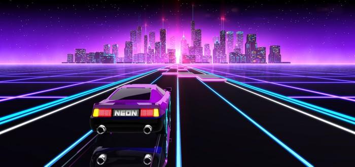 Футуристическая аркадная гонка Neon Drive выйдет на PlayStation 4