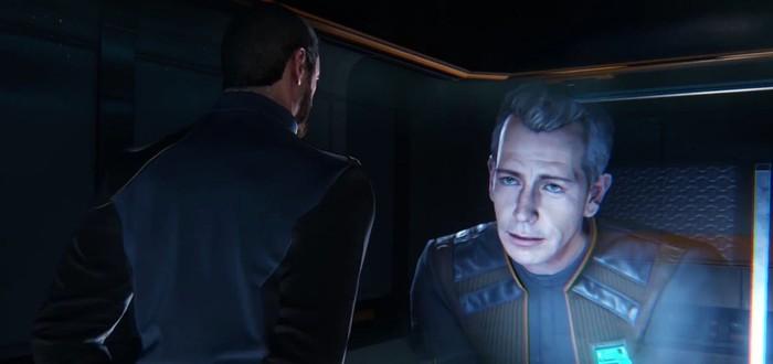 Вокруг вселенной  Star Citizen — Бен Мендельсон в роли злодея