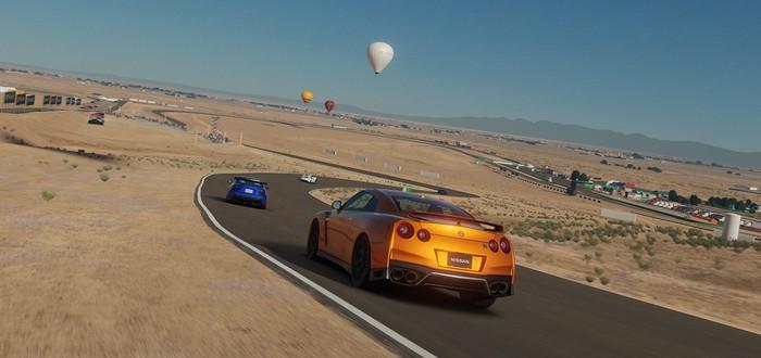 Подборка вдохновляющих трейлеров Gran Turismo Sport