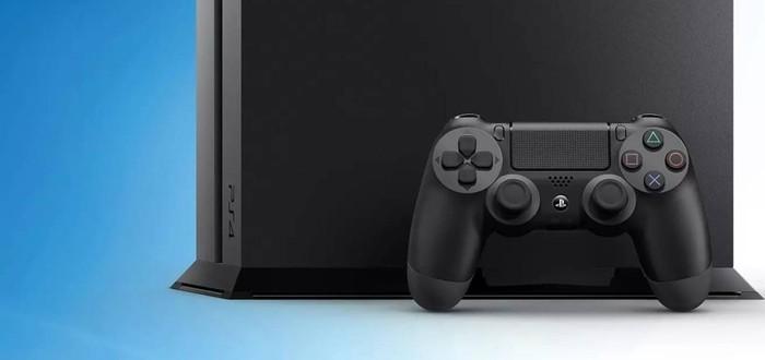 15 месяцев подписки PlayStation Plus можно приобрести по цене годовой