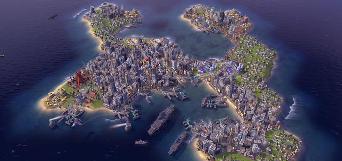 Геймер создал мега-город в Civilization VI