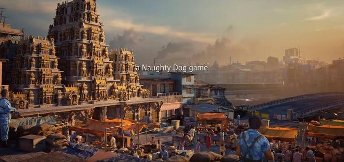 Первые 30 минут Uncharted: The Lost Legacy