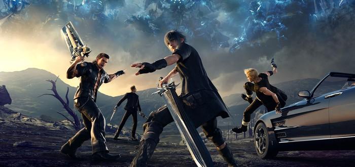 Final Fantasy XV выйдет на PC в 2018 году