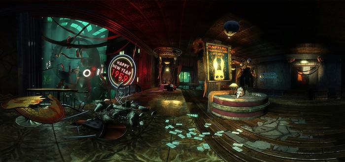 BioShock вышел 10 лет назад