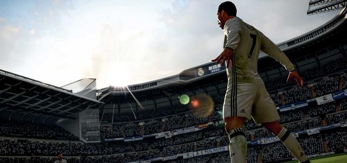 Новый зрелищный трейлер FIFA 18