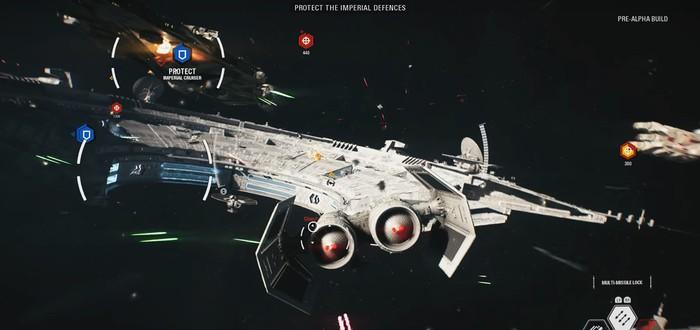 10 минут геймплея Star Wars Battlefront II — космические битвы