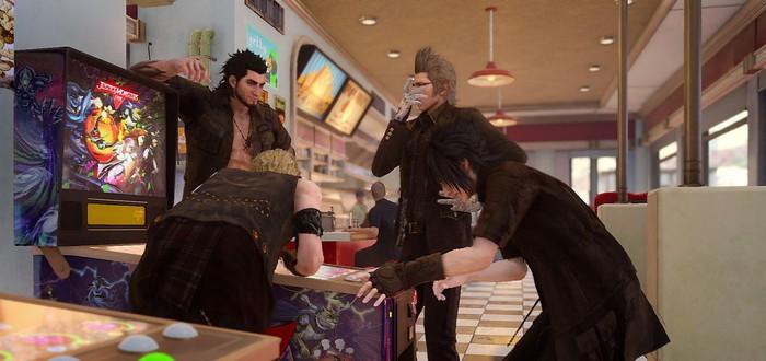 Анонсирована мобильная версия Final Fantasy XV