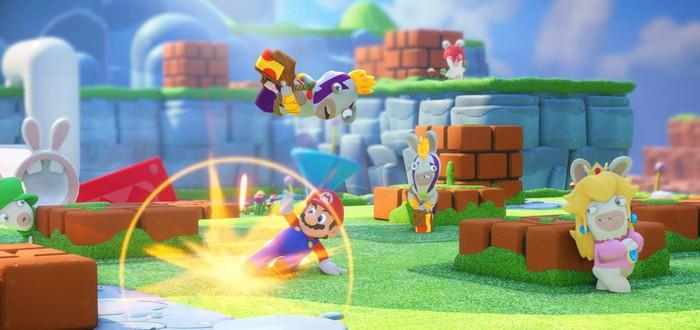 Mario + Rabbids: Kingdom Battle получит сезонный пропуск