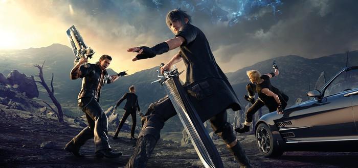 Сиквела Final Fantasy XV ждать не стоит