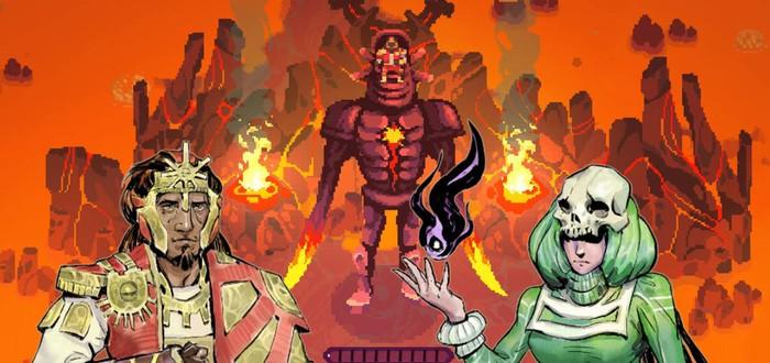 Кооперативная RPG Moon Hunters выйдет на Nintendo Switch