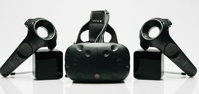 Слух: HTC может продать Vive