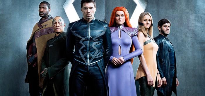 Интриги и экшен в новом трейлере сериала Inhumans