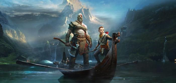 В God of War Кратос будет принимать решения за сына