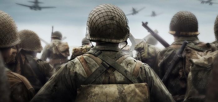 Вечерний стрим Shazoo: Амико в бете Call of Duty: WWII