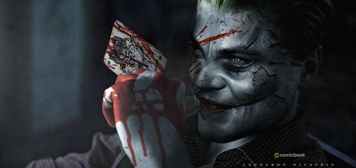 Слух: Ди Каприо сыграет Джокера