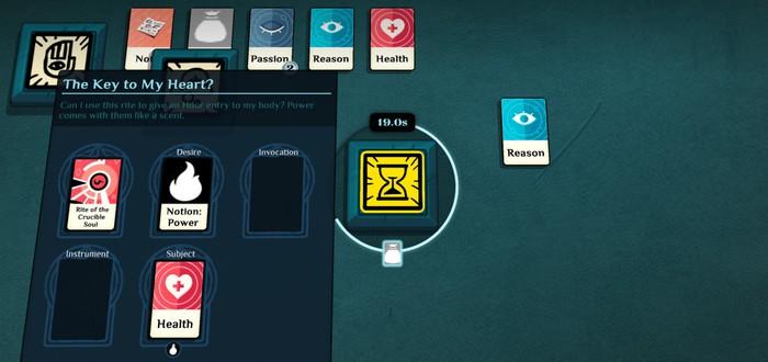 Cultist Simulator за 12 часов собрала необходимую сумму на Kickstarter