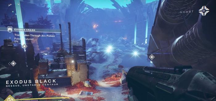 В Destiny 2 найдена пещера лута