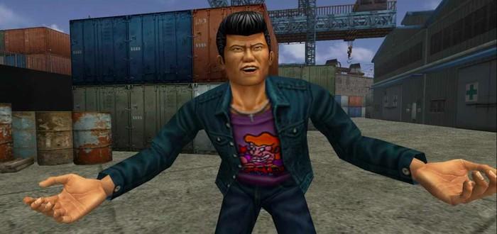 Слух: дилогия Shenmue выйдет на PS4 и Xbox One