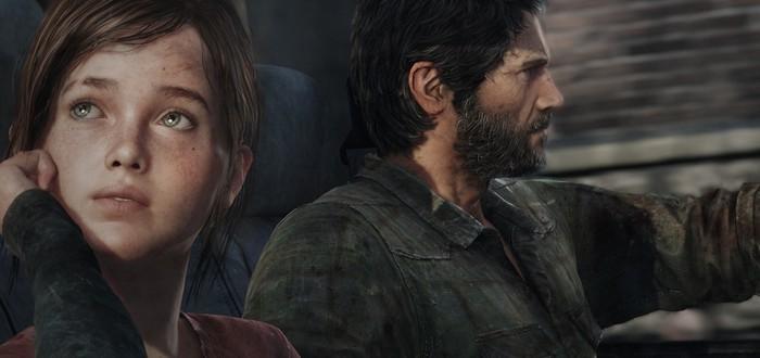 Геймдиректор The Last of Us и Uncharted 4 покидает Naughty Dog