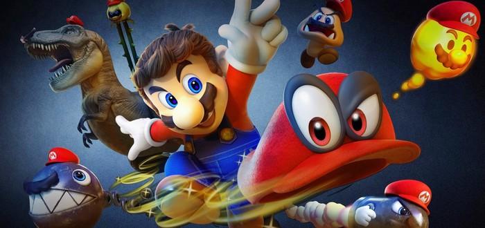 Super Mario Odyssey займет 5,7 Гб свободного места на Nintendo Switch