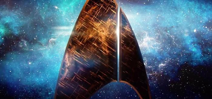 Стали известны названия первых эпизодов Star Trek: Discovery