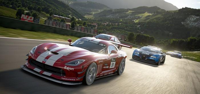 Запись гонки Gran Turismo Sport на трассе в Сузуке