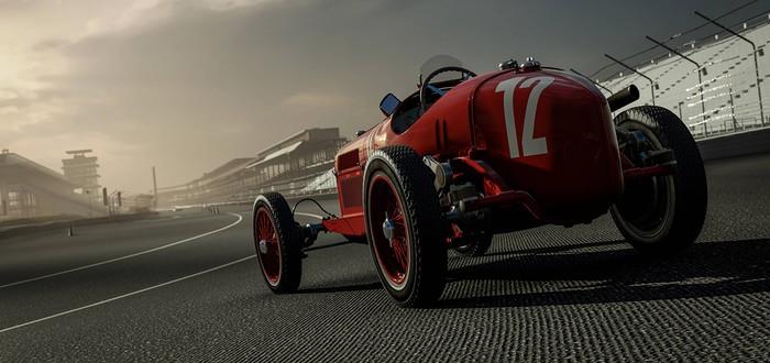 Ошибка Windows Store обрывает предзагрузку Forza Motorsport 7 на PC
