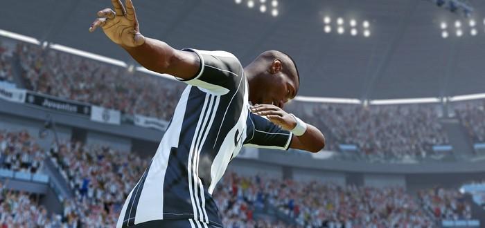 Гайд по FIFA 18: что нужно знать перед запуском