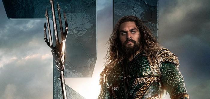 """""""Аквамен"""" не будет связан со всеми фильмами DC"""