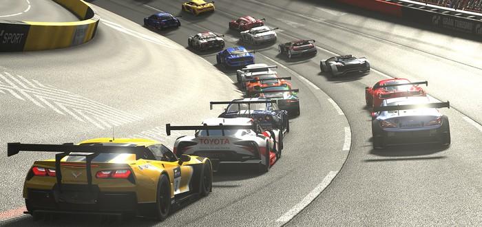 Демо GT Sport будет доступно с 9 октября