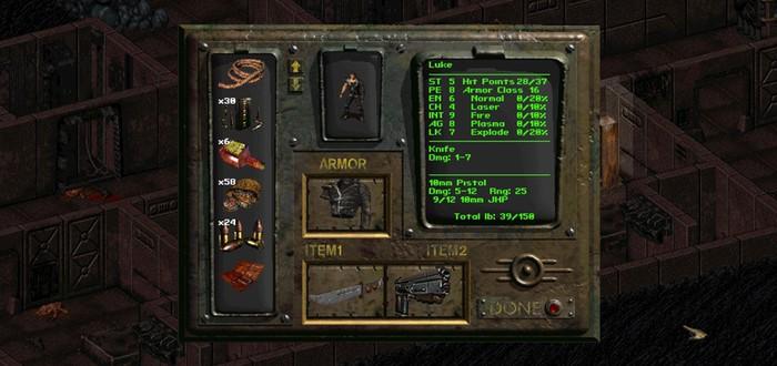Fallout хотели сделать с видом от первого лица еще в 90-ые