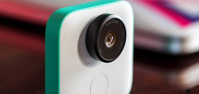 Google представила мини-камеру для записи вашей скучной жизни