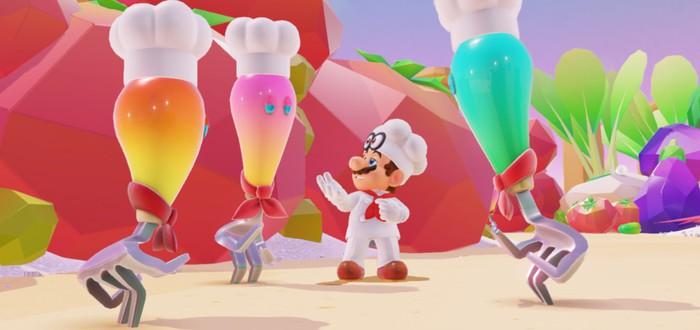 Новый геймплей Super Mario Odyssey