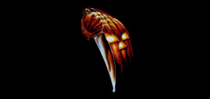 """Новая часть """"Хэллоуина"""" будет прямым продолжением оригинала"""
