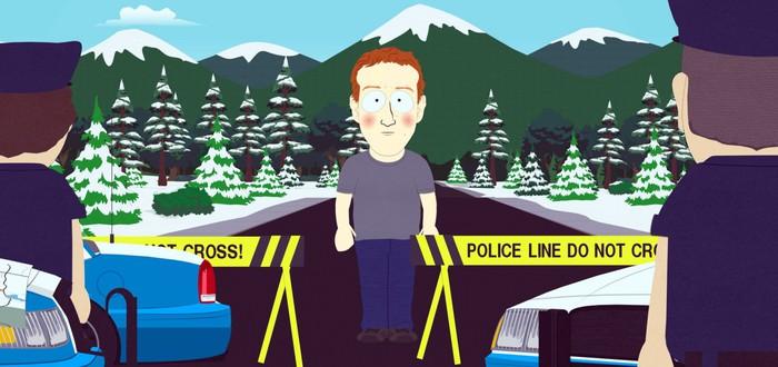 Новый эпизод South Park расскажет предысторию игры The Fractured But Whole