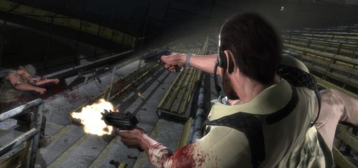 Спеки на Max Payne 3 (слабонервным не смотреть)