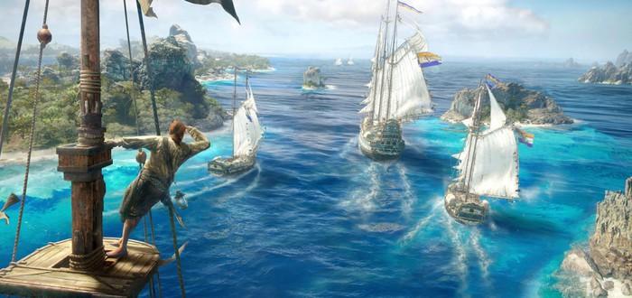 Ubisoft обещает шикарную физику воды в Skull and Bones