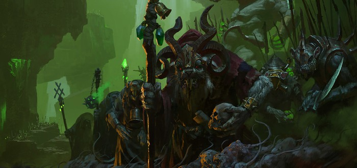 Total War: Warhammer 2 — Заговор Тишины