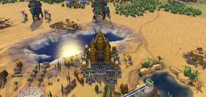 Осеннее обновление Civilization 6 уже доступно