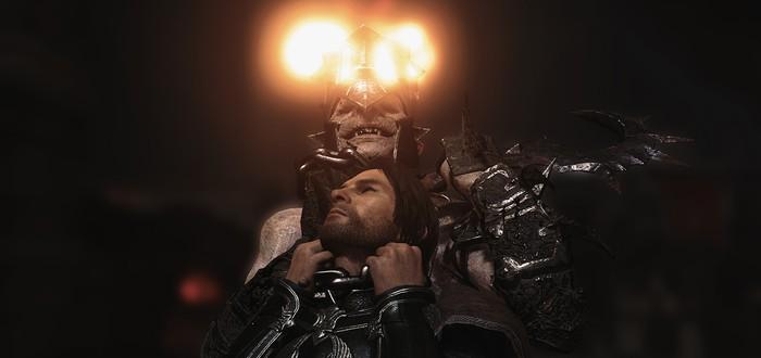 Немезис: Главное сокровище Shadow of War