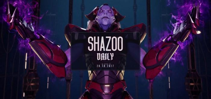Shazoo Daily: Опять пятница