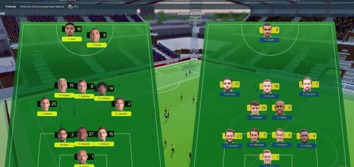 Матчи в Football Manager 2018 станут более захватывающими